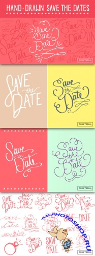 Creativemarket - Save the Date Vectors