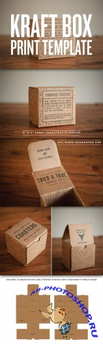 CreativeMarket - Print Template – 4x4 Kraft Box