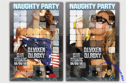 CreativeMarket - Naughty Party Card