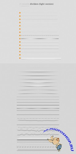 Resizeable Web Dividers PSD