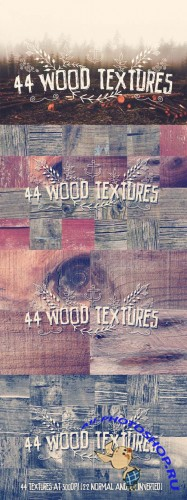 Textures Set - 44 Wood Grain