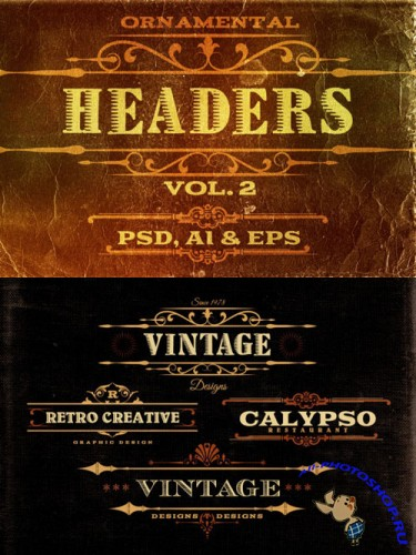 4 Retro Ornamental Headers Vector Element Templates Vol. 2