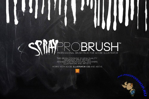 Illustrator Brush - SprayProBrush
