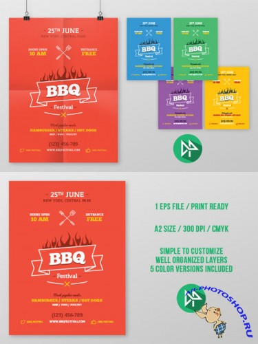 Creativemarket - BBQ party poster template 49849