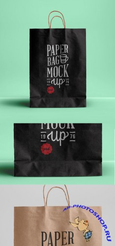 PSD Paper Bag Mockup Template