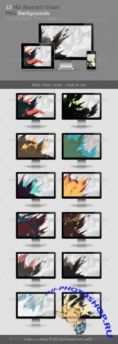 12 Abstract Urban Backgrounds V.1 - Graphicriver 7140648