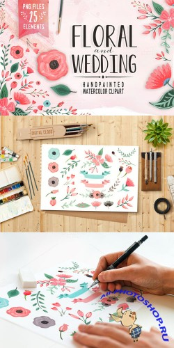 Creativemarket - Floral watercolor clipart 132001