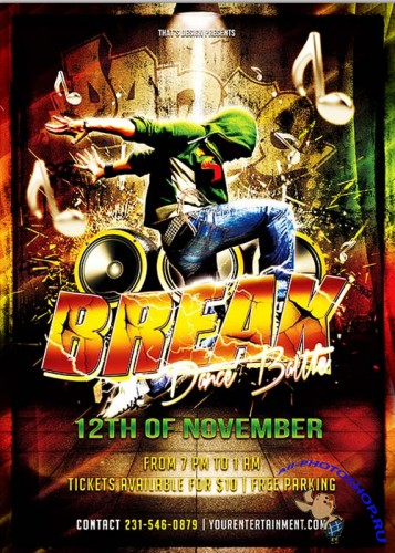 Break Dance Flyer Bundle part 1