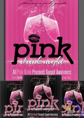 Pink Drink Night Flyer