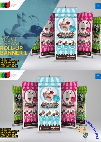 My Ice Cream Roll Up Banner