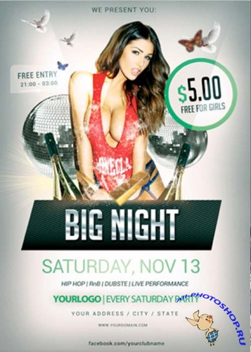 Big Night Party Flyer Template