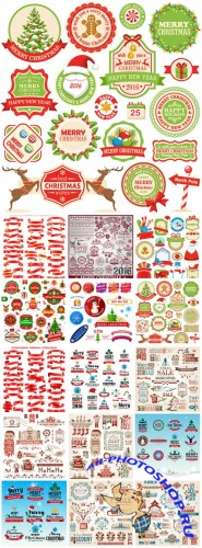 2016 Merry Christmas, New Year, labels and logos in the vector