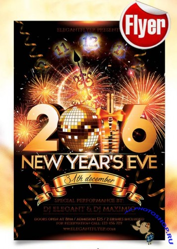 New Year Eve Flyer Template + Facebook Cover