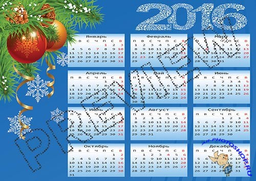 � �������������� �������� � ������� | Christmas poster present (vector)