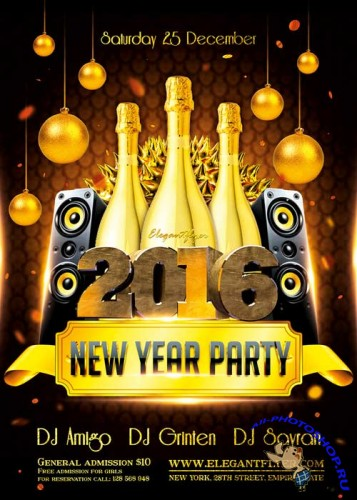 New Year Party 2016 Flyer Template + Facebook Cover