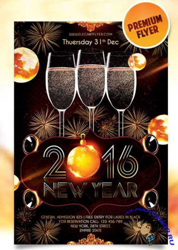 New Year Flyer Template + Facebook Cover