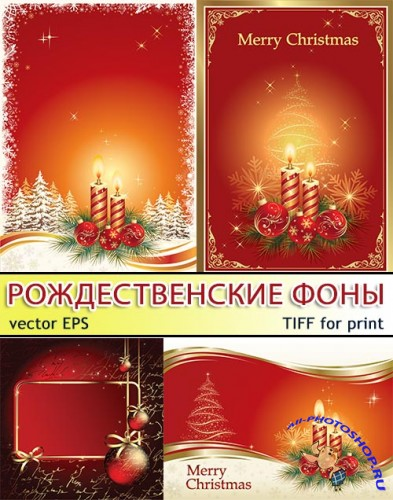 ���������� ����� ������� | Christmas design posters (Tiff for print)