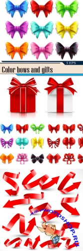 Color bows and gifts