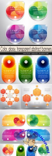 Color, glossy, transparent abstract banners