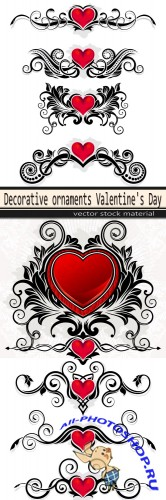 Decorative ornaments Valentine's Day