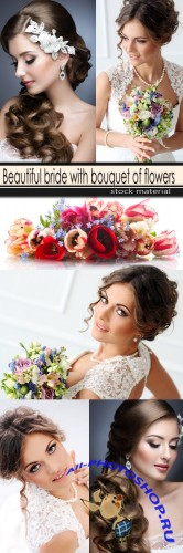 Beautiful bride with bouquet of flowers