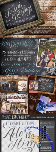 75 Holiday Chalk Overlays - Creativemarket 126180