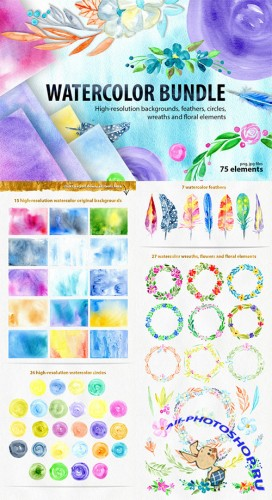 Watercolor bundle: textures and more - Creativemarket 547726