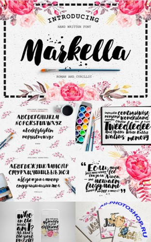 Markella Awesome Font - Creativemarket 498410