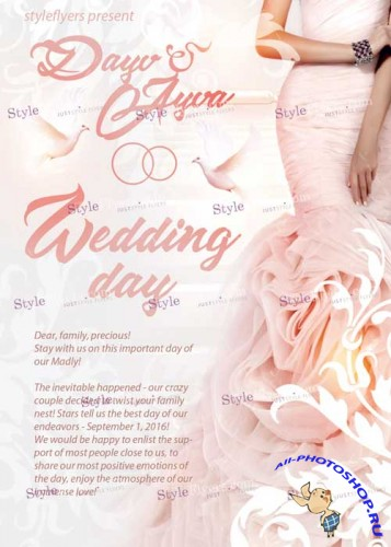 Wedding Day PSD Flyer Template