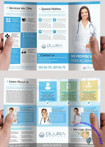 Medical V2 Premium Tri-Fold PSD Brochure Template