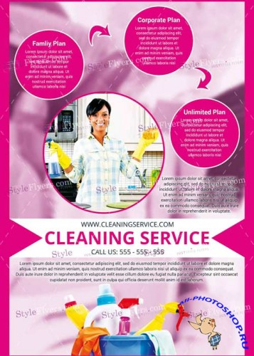 Cleaning House V5 PSD Flyer Template