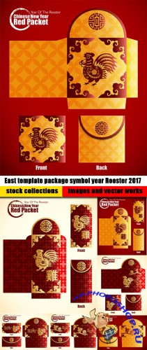 East template package symbol year Rooster 2017