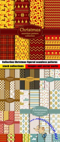Collection Christmas figured seamless patterns