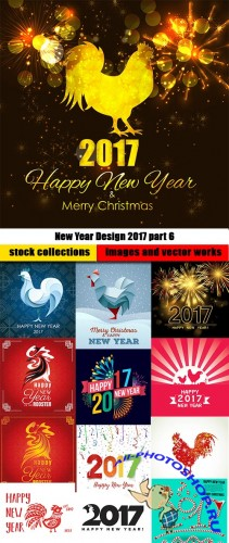 New Year Design 2017 part 6