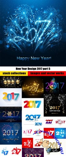 New Year Design 2017 part 5