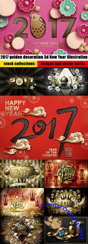 2017 golden decoration 3d New Year illustration