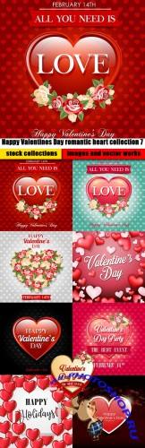 Happy Valentines Day romantic heart collection 7