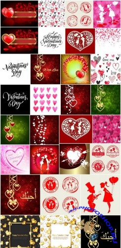 Heart & Love - Happy Valentines Day 8 - Set of 30xEPS