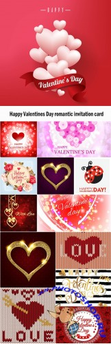 Happy Valentines Day romantic invitation card