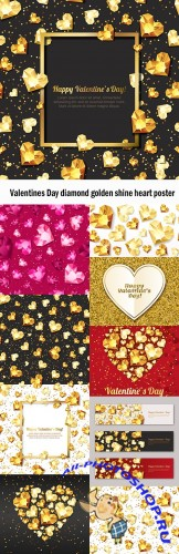 Valentines Day diamond golden shine heart poster
