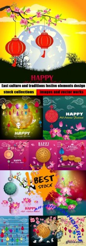 East culture and traditions festive elements design