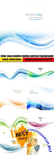 Color wave modern motion abstract background