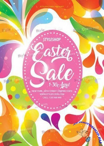 Easter Sale Flyer V19 PSD Flyer Template