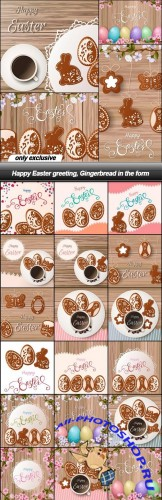 Happy Easter greeting, Gingerbread in the form - 25 EPS