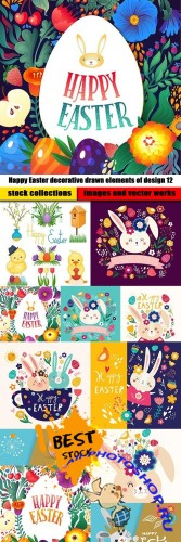 Happy Easter decorative drawn elements of design 12