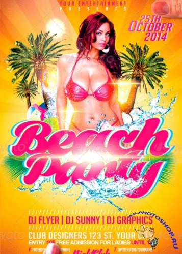 Beach Party V33 Flyer Template