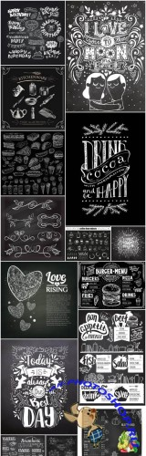 Chalkboard Calligraphic Page Decoration #6 - 15 Vector