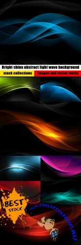 Bright shine abstract light wave background