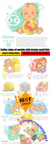 Zodiac signs of months with design small kids