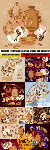 Russian traditions steering-wheel and samovar
